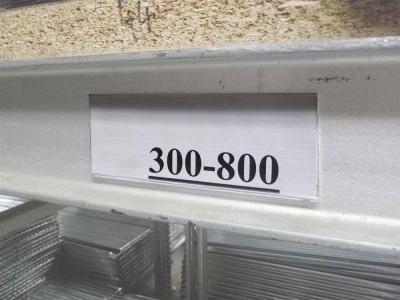 Scanner-Etikettenschiene weiß 1500